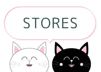 ネットショップSTORESの成功事例!「すてきなお店」「人気のショップ」は何がちがう?
